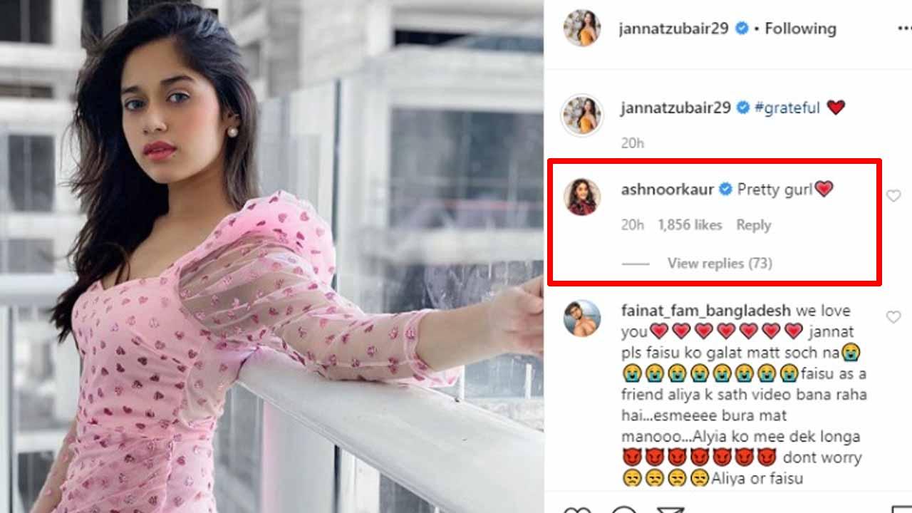 Jannat Zubair posts a stunning picture, Ashnoor Kaur comments 'pretty girl'