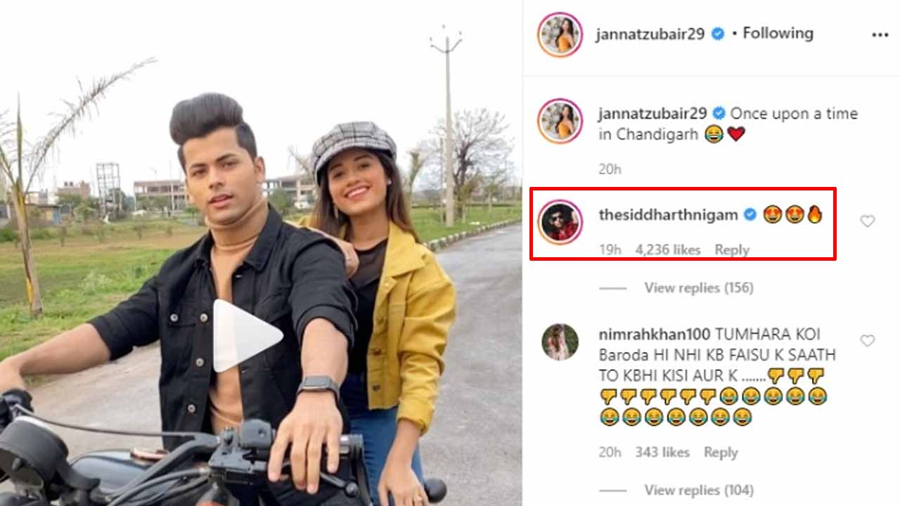 Jannat Zubair posts latest bike ride video with Siddharth Nigam, Siddharth shows love with 'heart eyes' emoji
