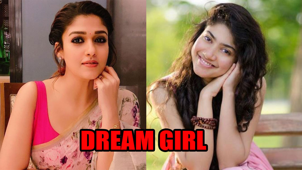 Is dream girl your who Who Is