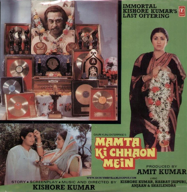 Top 5 Kishore Kumar's Bollywood Movies 5