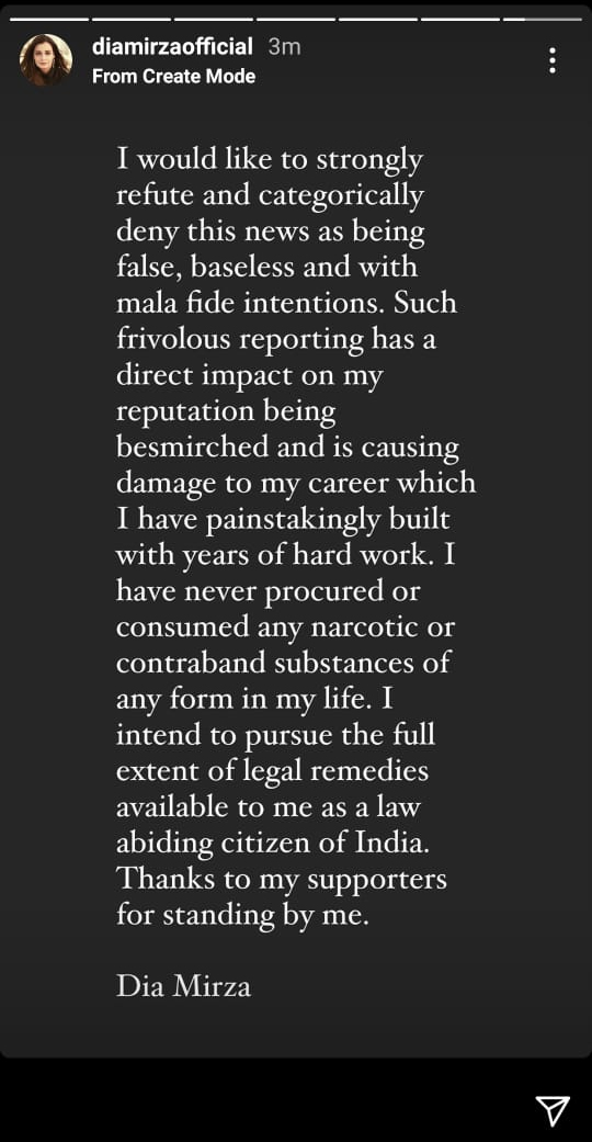 I have never procured or consumed any narcotic or contraband substances of any form in my life - Dia Mirza issues official statement 1