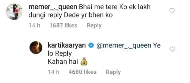 Kartik Aaryan's reply to his fan who offered him 1 Lakh rupees 5