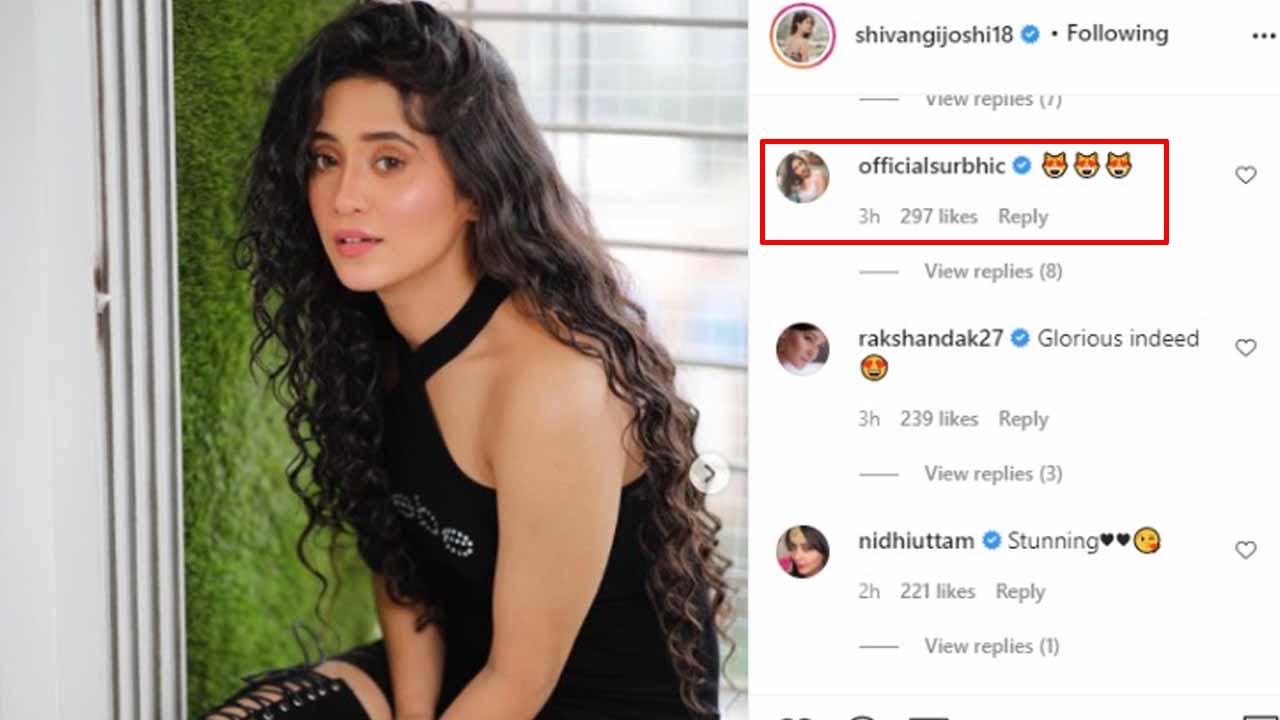 Shivangi Joshi and Surbhi Chandna's secret connection
