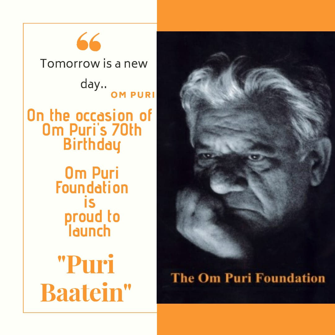 Nandita Puri to launch Puri Baatein with Ishaan Puri's film on 70th Birth Anniversary of Om Puri. 1