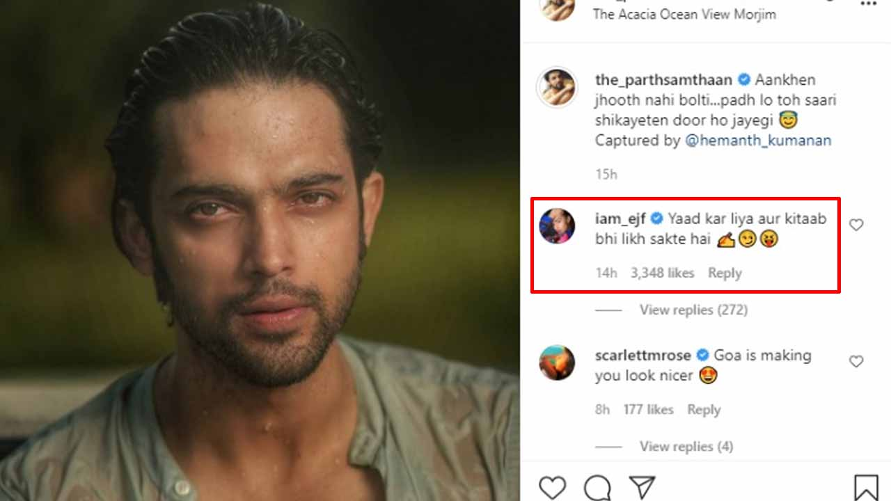 Parth Samthaan shares hot and wet picture, Erica Fernandes loves it