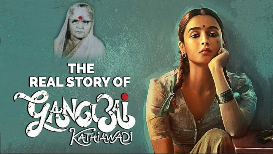 Big Update: Alia Bhatt's Gangubai Kathiawadi to release in ...