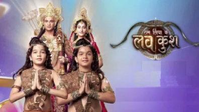 कलर्स का शो राम सिया के लव कुश परेशानी में