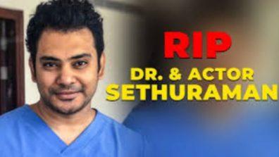 तमिल अभिनेता और डॉक्टर सेथुरमन का कार्डियक अरेस्ट से हुआ निधन