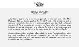इश्क में मरजावां 2 अभिनेता राहुल सुधीर का COVID-19 टेस्ट आया पॉजिटिव 1