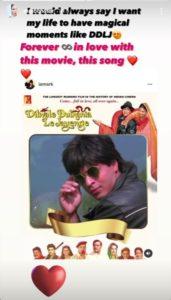 जानिए क्यों हैं तारक मेहता का उल्टा चश्मा की बबीता शाहरुख खान की इतनी दीवानी? 1